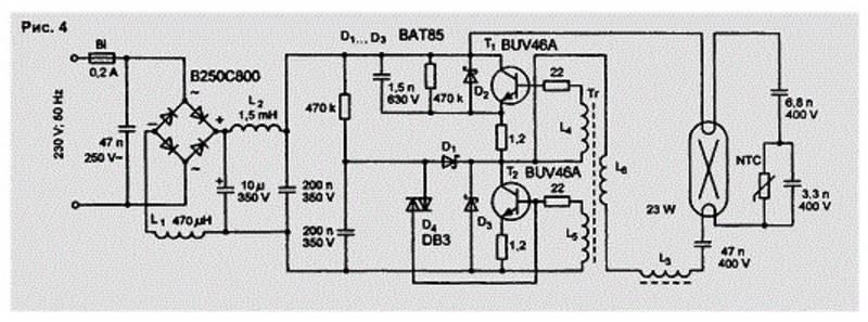 Схема балласта для люминесцентных ламп