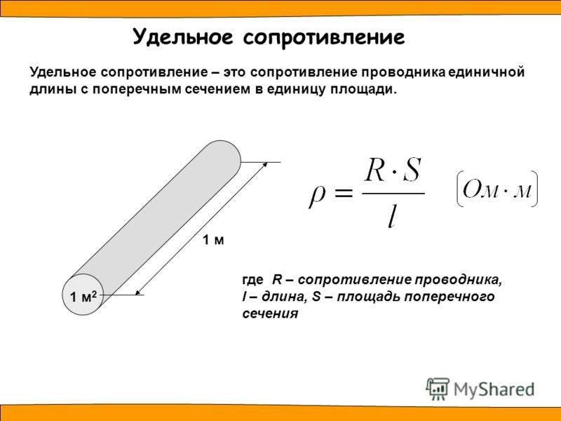 Сечение провода и диаметр: таблица   советы специалистов