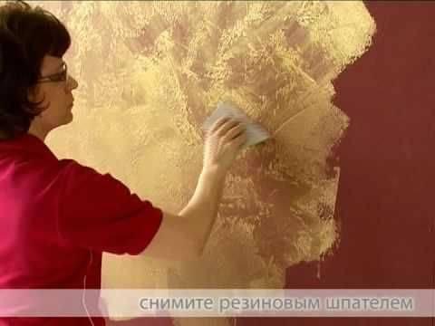 Способы нанесения структурной краски на стены