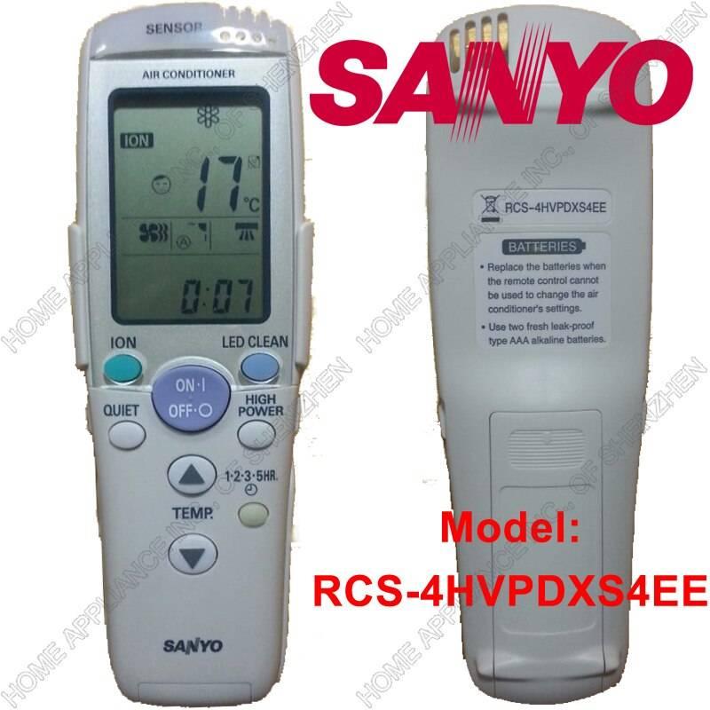 Кондиционер sanyo sap-k125ghgc
