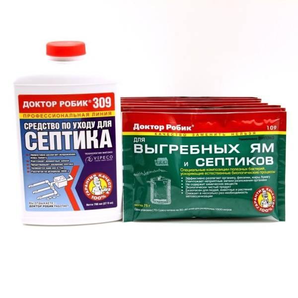 Бактерии для выгребных ям: аэробные и живые средства, жидкость и порошок, цена биопрепаратов