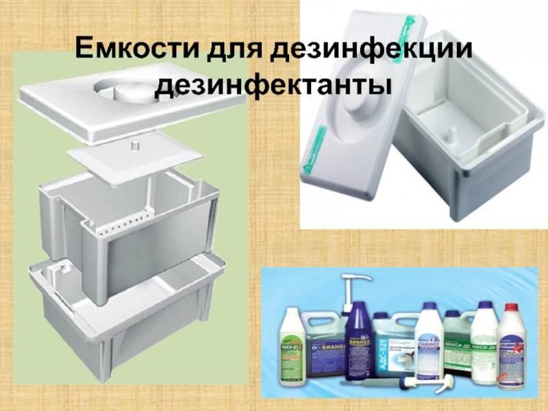 Секреты уф дезинфекции воздуха - ошибки и вред от ультрафиолетового излучения.