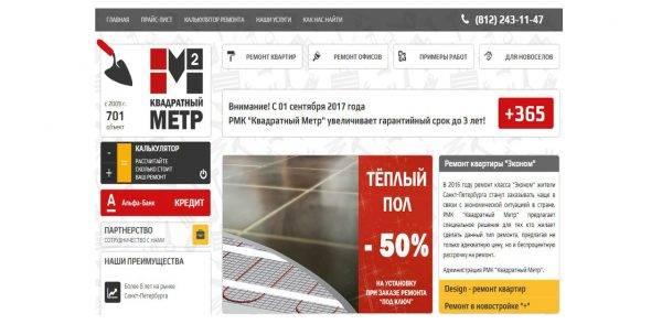 Отзывы о компаниях по дизайну интерьера в санкт-петербурге — рем-рейтинг
