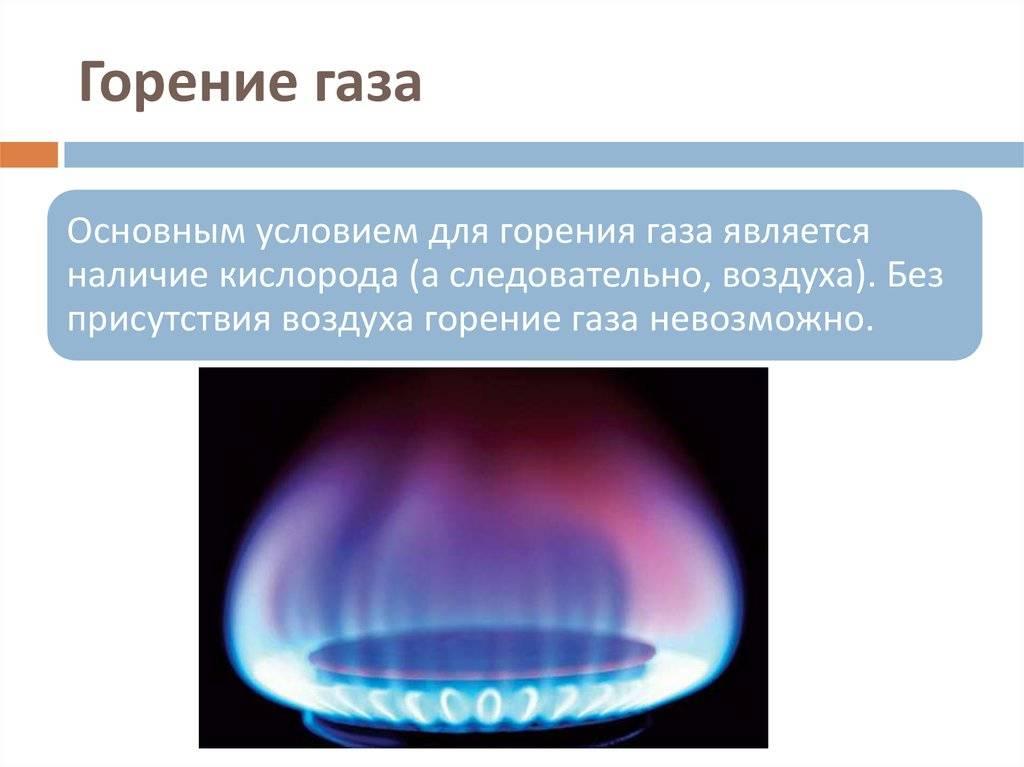 Почему коптит газовая плита - описание причин и способов устранения неисправности