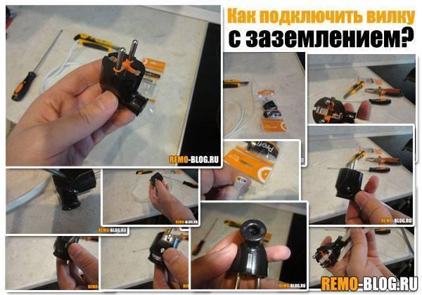 Как поменять вилку на проводе: разборные и неразборные вилки, устройство, ремонт и замена