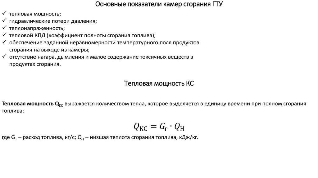 Расчет количества радиаторов отопления по площади и объему помещения
