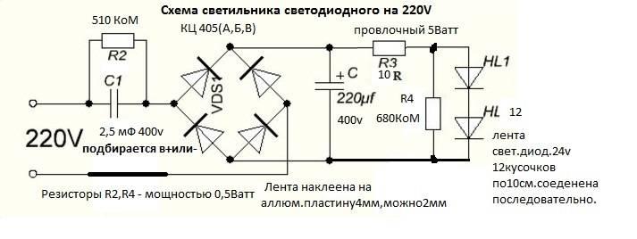 Как происходит установка светодиодных светильников в потолок – правила монтажа
