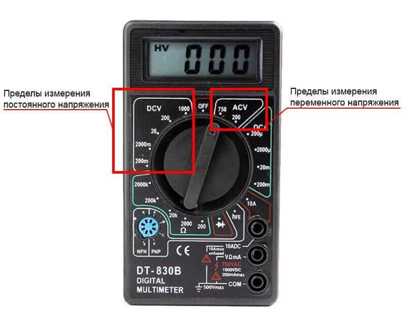 Как измерить силу тока мультиметром - всё о электрике в доме