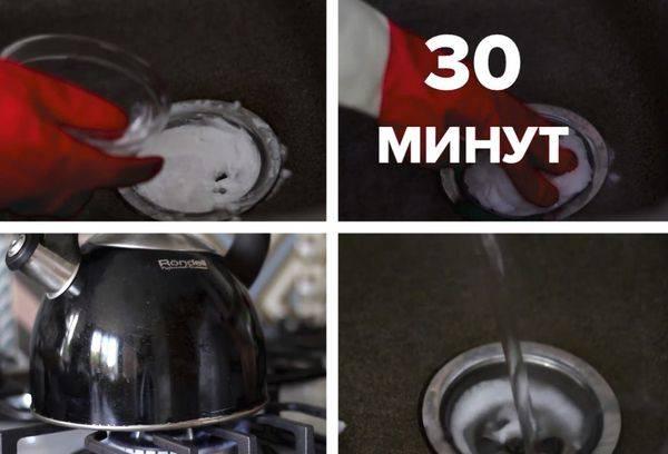 Чистка унитаза содой и уксусом: как правильно пробить засор и отмыть известковый налет