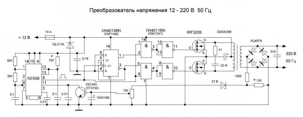 Инвертор 12 в 220 вольт своими руками - техмагия