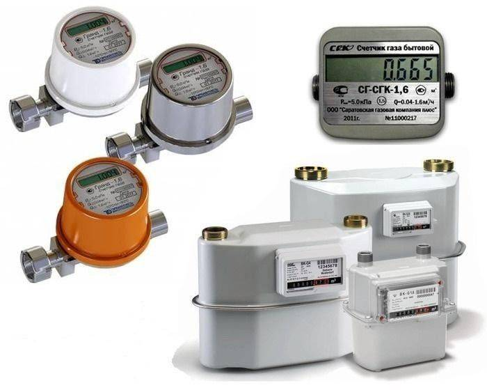 Газовый счетчик для частного дома — обзор моделей