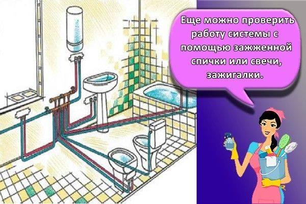 Запах канализации в ванной - причины и способы устранения