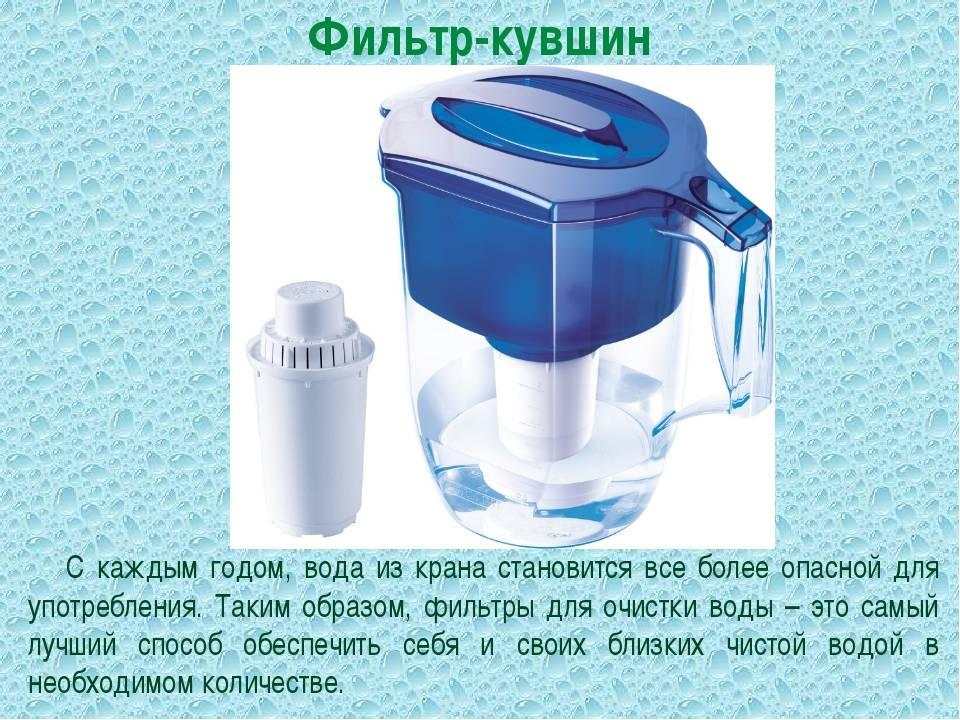 Как прочистить фильтр грубой очистки воды