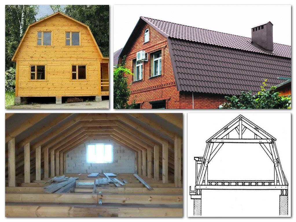 Крыша мансардного типа: виды, варианты, конструкция, фото