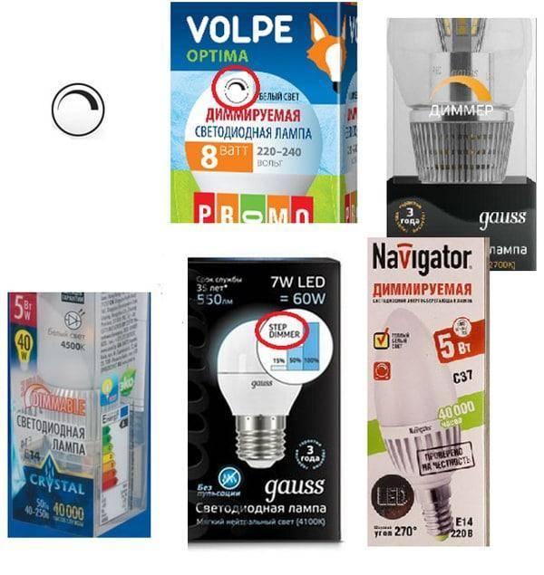 Что такое диммируемая светодиодная лампа? применение в схеме освещения (60 фото)