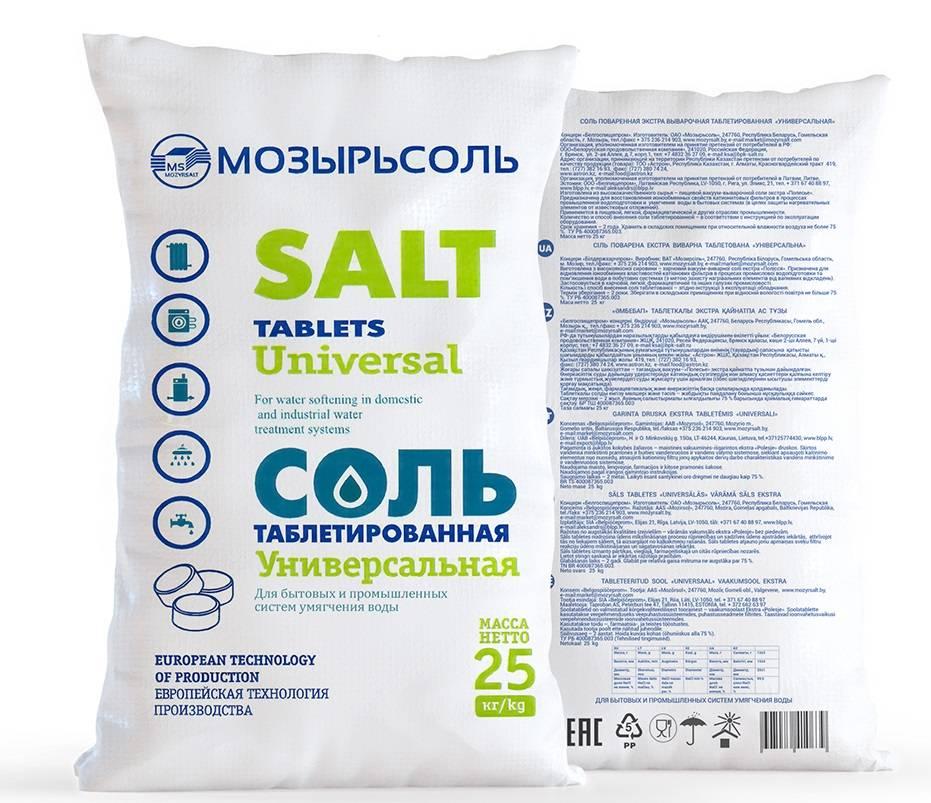 Таблетированная соль для фильтров систем очистки воды и ее преимущества