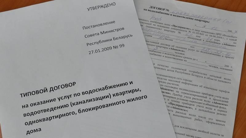 Куда обращаться для заключения договора на холодное водоснабжение - iqelectro.ru