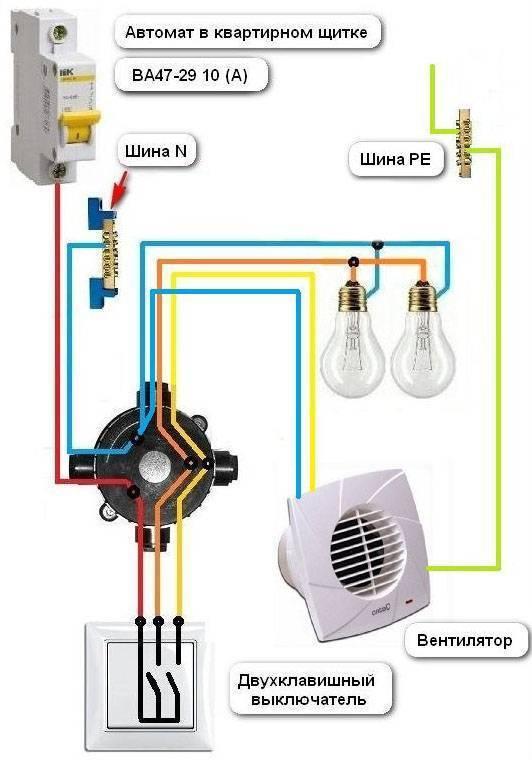 Как подключить вентилятор в ванной к выключателю: схемы подключения