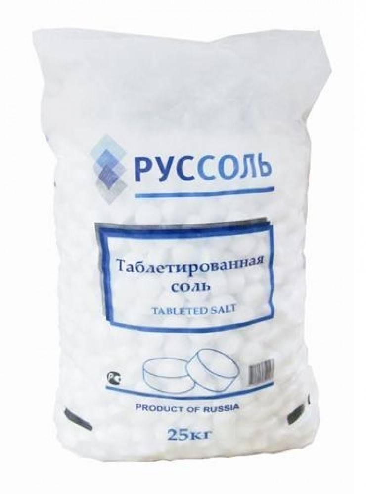 Таблетированная соль для водоподготовки