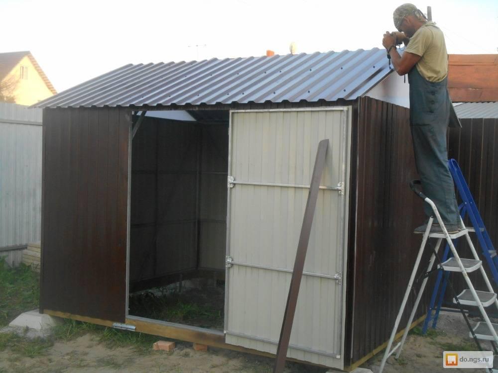 Строительство сарая из профлиста своими руками: особенности выбора места под подстройку