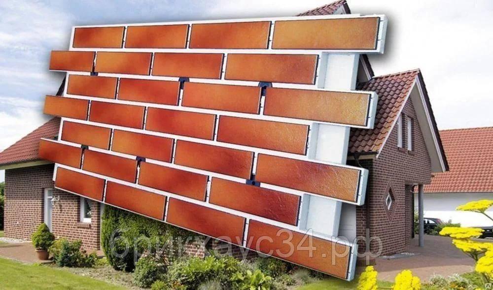 Виды материалов для отделки фасада частного дома: чем отделывать фасад