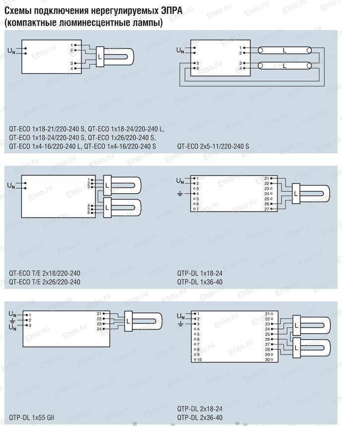Электронный балласт для люминесцентных ламп схема 36w
