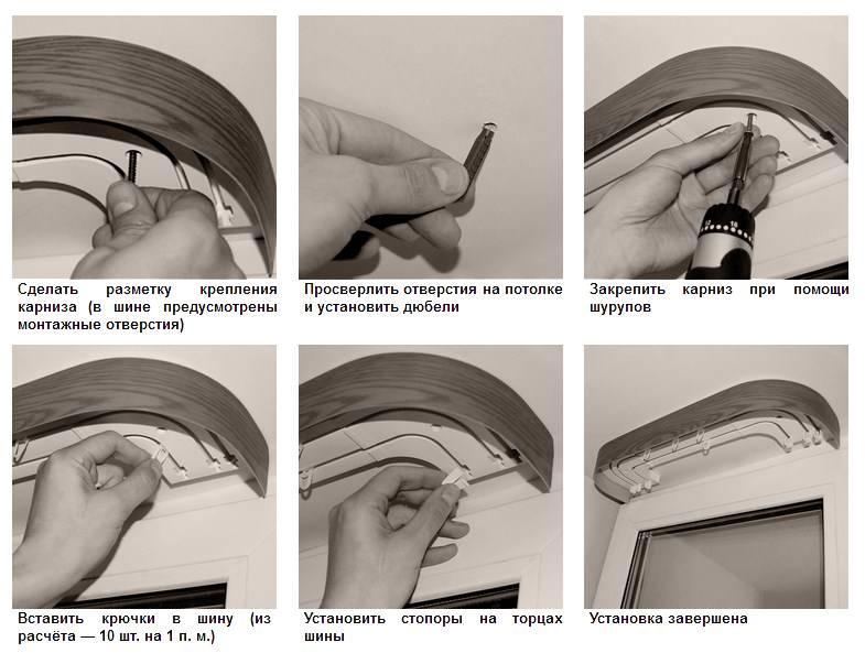 Как крепить потолочный карниз к потолку? 82 фото установка к натяжному потолку для штор, на каком расстоянии вешать на кронштейны