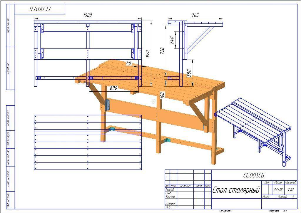 Организация рабочего места своими руками — верстак для гаража: фото, чертежи и размеры стола