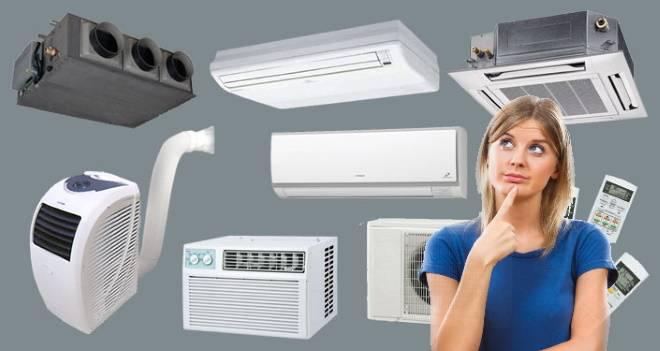 Как подобрать оптимальный вариант системы кондиционирования воздуха