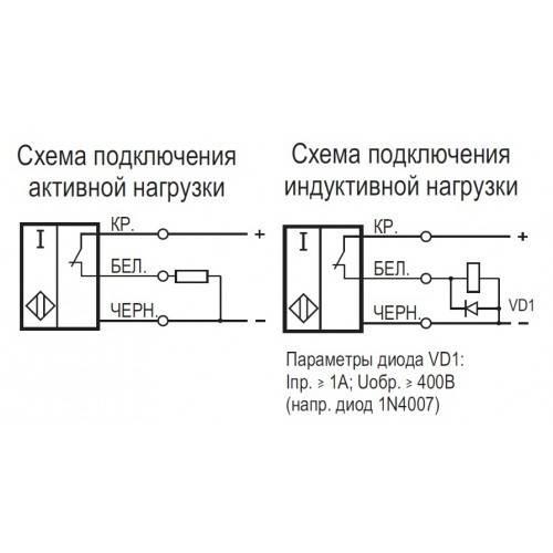 Индукционный датчик своими руками схема. описание и принцип работы индуктивных бесконтактных датчиков. видео «как подключить индукционный регулятор?»