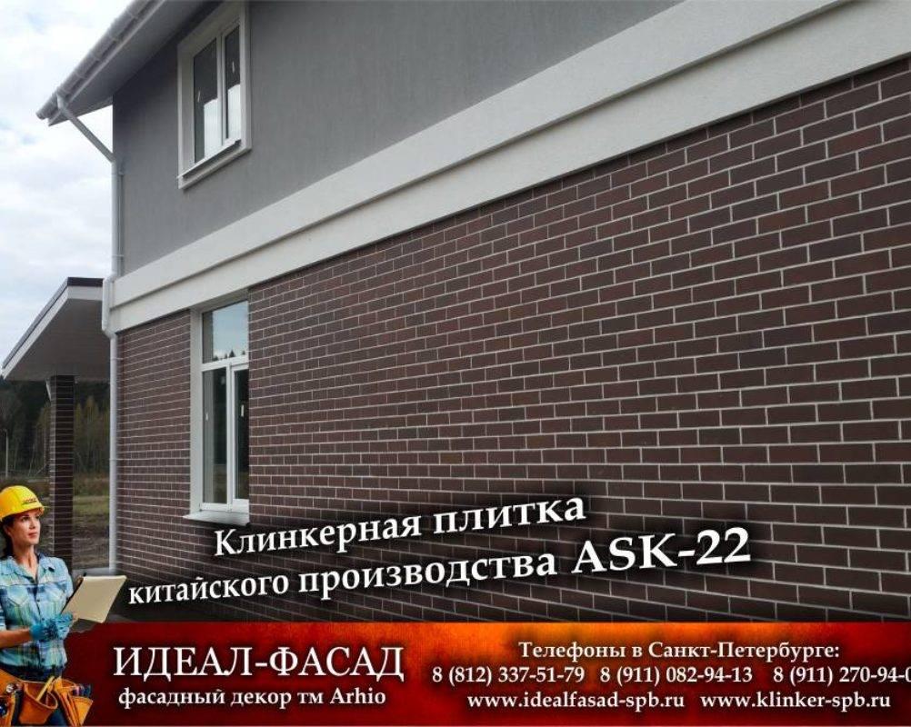 Клинкерная плитка для фасада: укладка и облицовка плитки под камень и кирпич с вентилируемым фасадом + фото частных домов