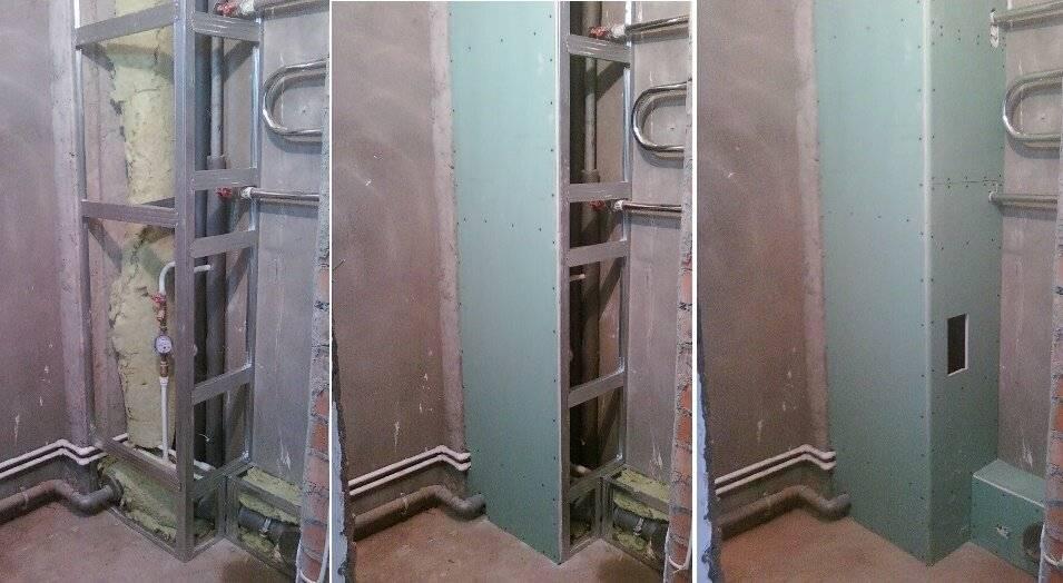 Как спрятать трубы в туалете: фото как закрыть трубы в ванной комнате