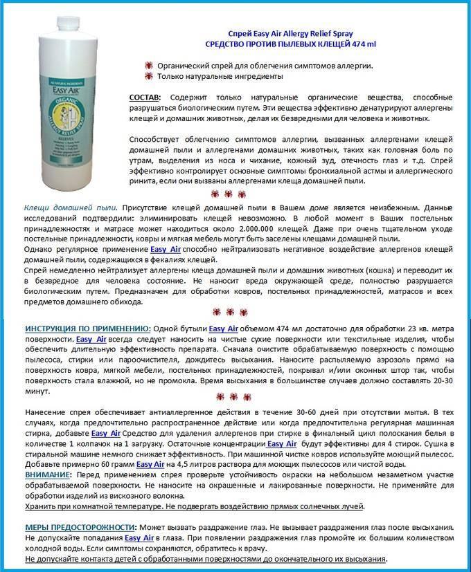 Воздухоочистители для аллергиков — рейтинг рекомендованных моделей