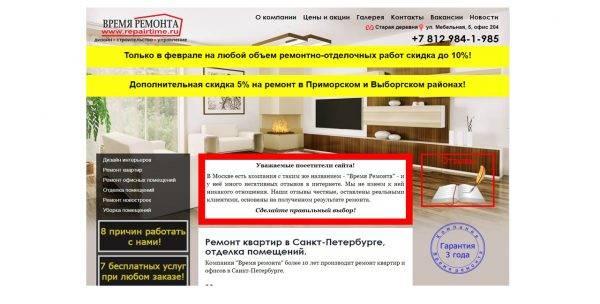 Рейтинг строительных компаний санкт-петербурга по ремонту квартир. отзывы реальных клиентов о фирмах по ремонту в спб