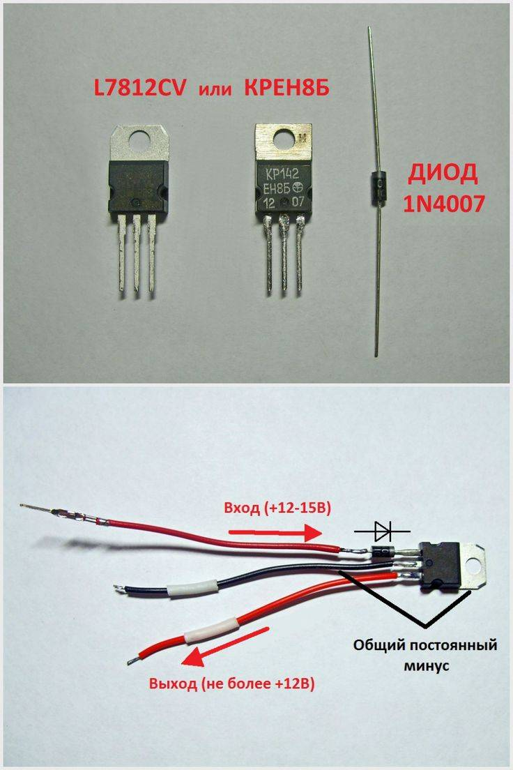 Стабилизатор тока для светодиодов своими руками