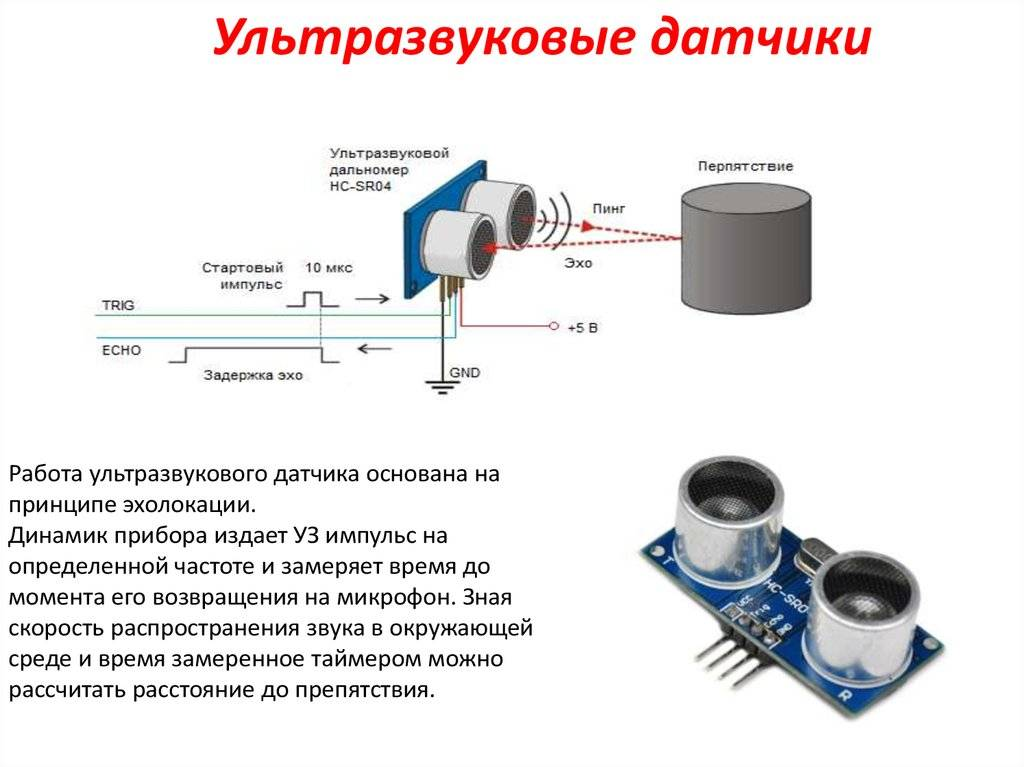 Комбинированные и совмещенные извещатели охранной сигнализации, настройка и применение