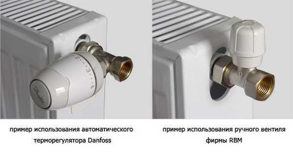 Терморегулятор для радиатора отопления - принцип работы, варианты установки