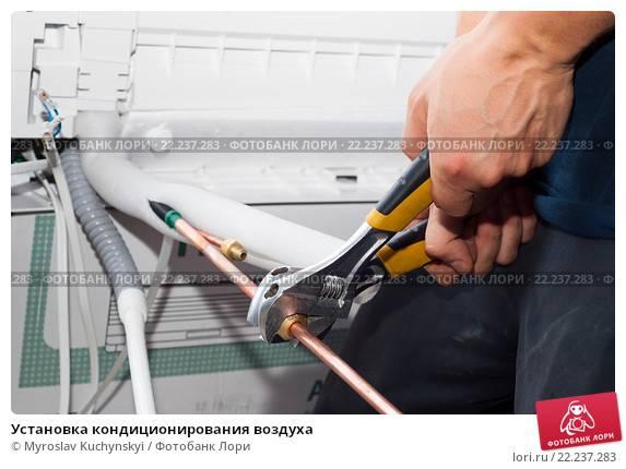 Характеристики трубок для кондиционера и их изготовление