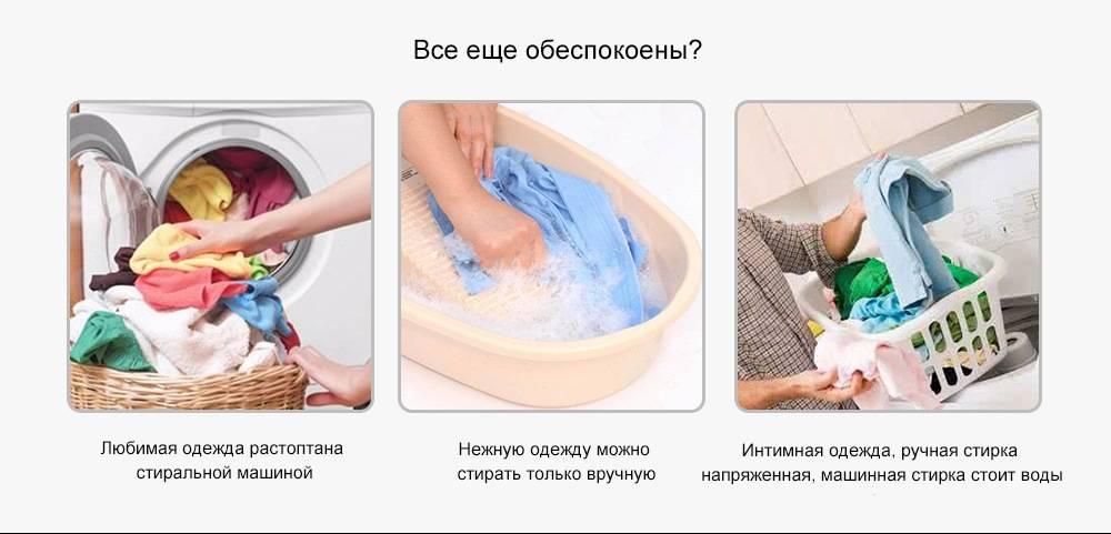 Плюсы и минусы стиральной машины retona