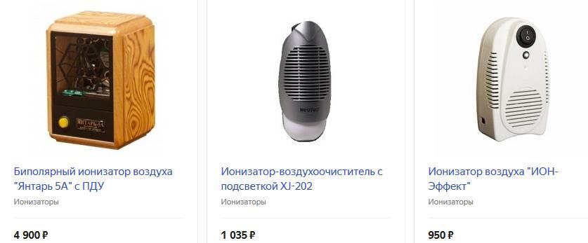 Для чего нужен ионизатор воздуха в квартире и нужен ли вообще?