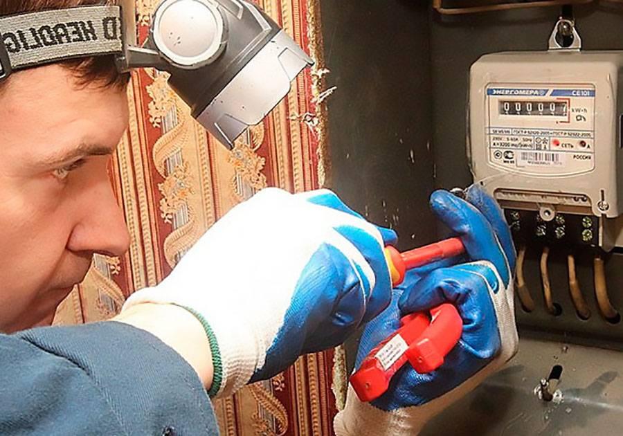 Штрафы за газовые счетчики: причины наложения штрафов за счетчики и суммы взысканий