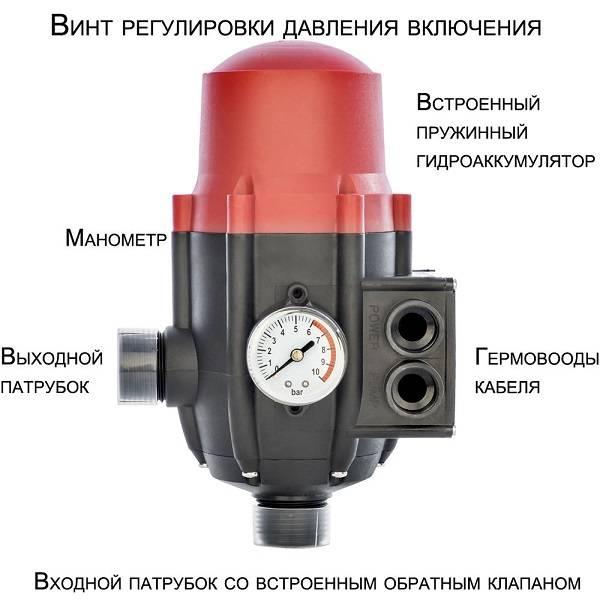Как правильно выбрать реле давления воды для насоса + регулировка и настройка