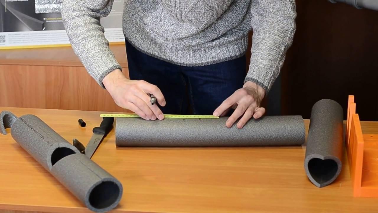 Энергофлекс: утеплитель для труб, технические характеристики теплоизоляции, трубка изоляции для трубопроводов