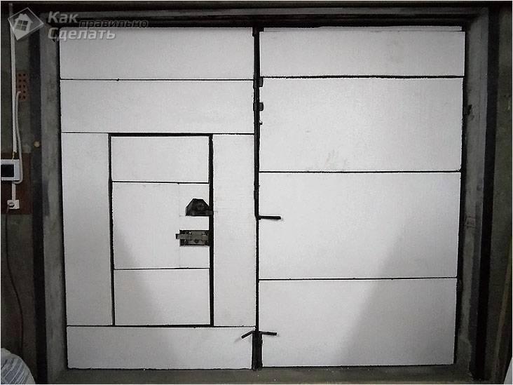 Как утеплить гаражные ворота изнутри своими руками: инструкция, видео