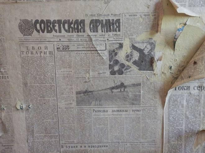 Почему в ссср обои клеили поверх газет? - бобруйск - новости