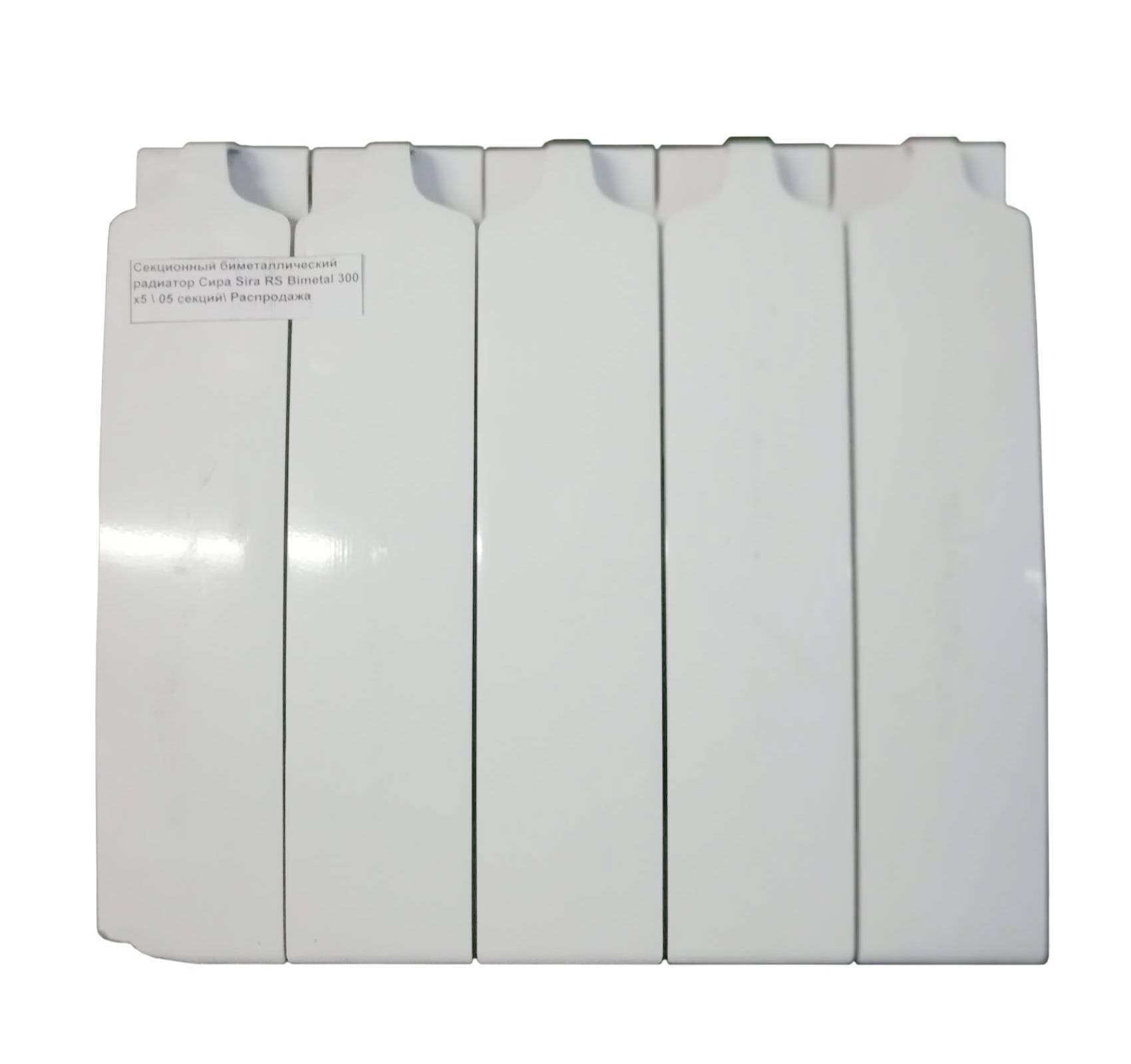 Лучшие фирмы биметаллических радиаторов отопления – рейтинг 2021