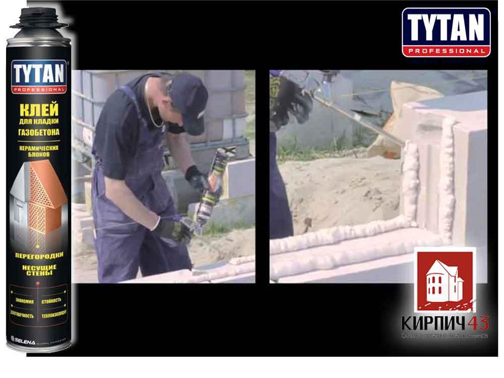 Пена или цементный раствор - что лучше для газобетонных блоков?