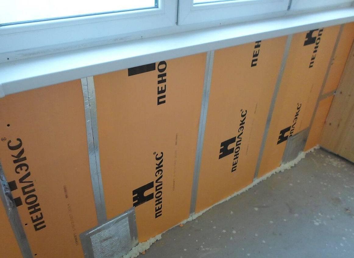 Утепление балкона пеноплексом: пошаговая инструкция