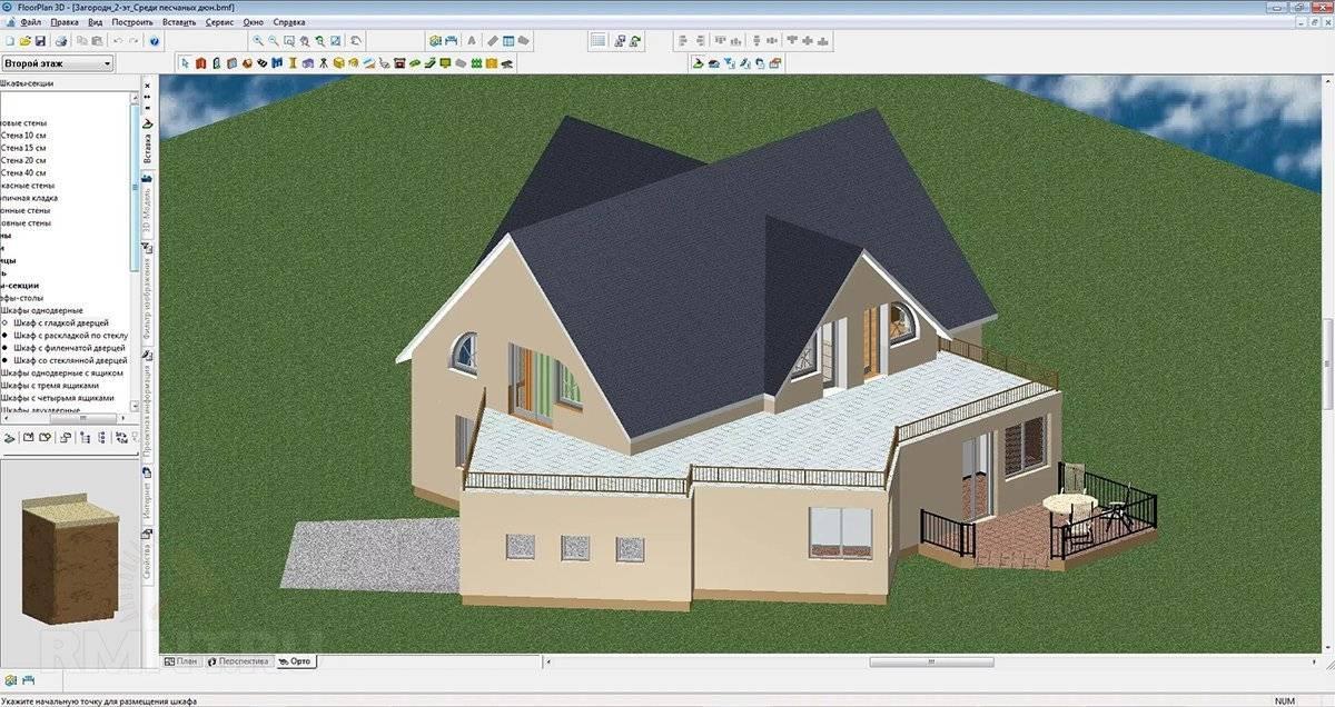 Программы для проектирования домов - обзор бесплатного софта