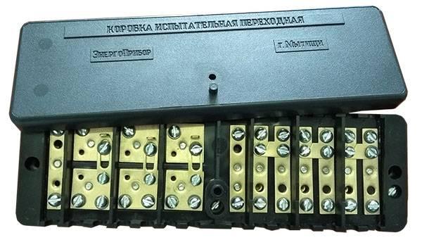 Испытательная коробка для счетчика схема подключения. про испытательную переходную коробку, подключение трансформаторов тока и всякие регистраторы.